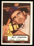 1952 Topps Reprints #83  Billy Johnson  Front Thumbnail