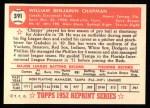 1952 Topps REPRINT #391  Ben Chapman  Back Thumbnail