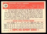 1952 Topps REPRINT #169  Howie Judson  Back Thumbnail