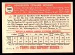 1952 Topps REPRINT #368  Ed Wright  Back Thumbnail