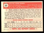 1952 Topps Reprints #164  Walt Dubiel  Back Thumbnail