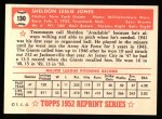 1952 Topps REPRINT #130  Sheldon Jones  Back Thumbnail