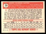1952 Topps REPRINT #194  Joe Hatton  Back Thumbnail