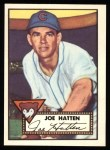 1952 Topps REPRINT #194  Joe Hatton  Front Thumbnail