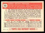 1952 Topps REPRINT #313  Bobby Thomson  Back Thumbnail