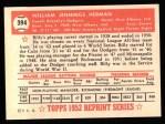 1952 Topps Reprints #394  Billy Herman  Back Thumbnail
