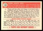 1952 Topps Reprints #248  Frank Shea  Back Thumbnail