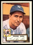 1952 Topps Reprints #248  Frank Shea  Front Thumbnail
