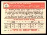 1952 Topps REPRINT #80  Herm Wehmeier  Back Thumbnail