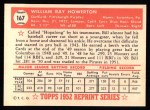 1952 Topps REPRINT #167  Bill Howerton  Back Thumbnail