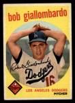 1959 Topps #321 ^OPT^ Bob Giallombardo  Front Thumbnail