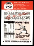 1991 Topps 1953 Archives #259  Roy McMillan  Back Thumbnail