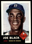 1991 Topps 1953 Archives #81  Joe Black  Front Thumbnail