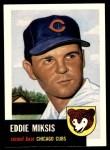 1991 Topps 1953 Archives #39  Eddie Miksis  Front Thumbnail