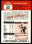1991 Topps 1953 Archives #32  Clyde Vollmer  Back Thumbnail