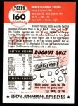 1953 Topps Archives #160  Bob Young  Back Thumbnail