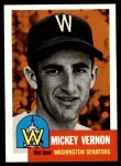 1991 Topps 1953 Archives #287  Mickey Vernon  Front Thumbnail