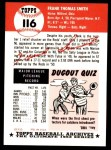 1953 Topps Archives #116  Frank Smith  Back Thumbnail