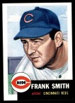 1991 Topps 1953 Archives #116  Frank Smith  Front Thumbnail