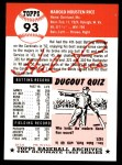 1991 Topps 1953 Archives #93  Hal Rice  Back Thumbnail