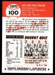 1991 Topps 1953 Archives #100  Bill Miller  Back Thumbnail
