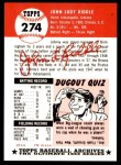 1991 Topps 1953 Archives #274  John Riddle  Back Thumbnail