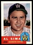 1991 Topps 1953 Archives #241  Al Sima  Front Thumbnail