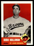 1953 Topps Archives #306  Bobo Holloman  Front Thumbnail