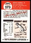 1953 Topps Archives #273  Harvey Haddix  Back Thumbnail