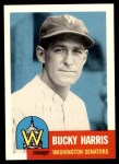 1953 Topps Archives #313  Bucky Harris  Front Thumbnail