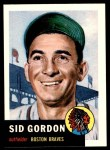 1953 Topps Archives #117  Sid Gordon  Front Thumbnail
