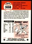 1991 Topps 1953 Archives #308  Carl Erskine  Back Thumbnail