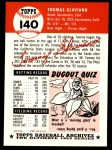 1953 Topps Archives #140  Tommy Glaviano  Back Thumbnail