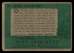 1956 Topps Davy Crockett #5 GRN  Old Hickory  Back Thumbnail