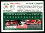 1954 Topps Archives #64  Hank Thompson  Back Thumbnail