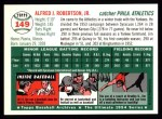 1994 Topps 1954 Archives #149  Jim Robertson  Back Thumbnail