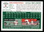1994 Topps 1954 Archives #6  Pete Runnels  Back Thumbnail