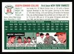 1954 Topps Archives #83  Joe Collins  Back Thumbnail