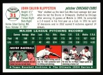1994 Topps 1954 Archives #31  Johnny Klippstein  Back Thumbnail