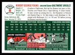 1994 Topps 1954 Archives #8  Bobby Young  Back Thumbnail