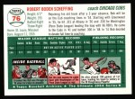 1994 Topps 1954 Archives #76  Bob Scheffing  Back Thumbnail