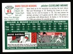 1994 Topps 1954 Archives #81  Dave Hoskins  Back Thumbnail