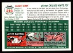 1954 Topps Archives #216  Al Sima  Back Thumbnail