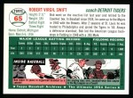 1994 Topps 1954 Archives #65  Bob Swift  Back Thumbnail