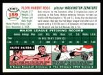 1954 Topps Archives #189  Bob Ross  Back Thumbnail