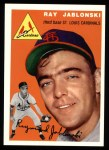 1994 Topps 1954 Archives #26  Ray Jablonski  Front Thumbnail