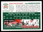 1954 Topps Archives #223  Joe Haynes  Back Thumbnail