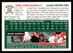 1994 Topps 1954 Archives #60  Frank Baumholtz  Back Thumbnail
