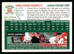 1954 Topps Archives #60  Frank Baumholtz  Back Thumbnail