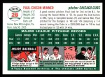 1994 Topps 1954 Archives #28  Paul Minner  Back Thumbnail